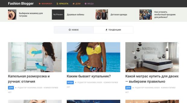 art-ikebana.ru