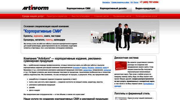 artinform.ru