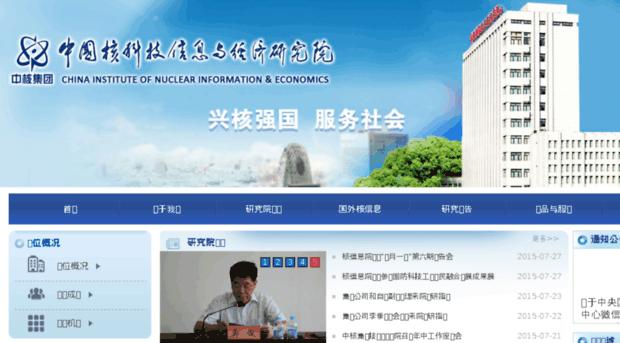 atominfo.com.cn