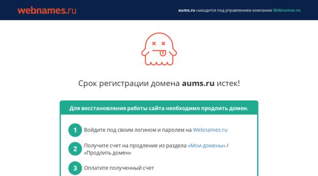 России проверил гадание на сегодня поимени закрепить представления детей