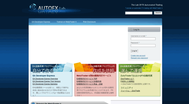 autofx-lab.com