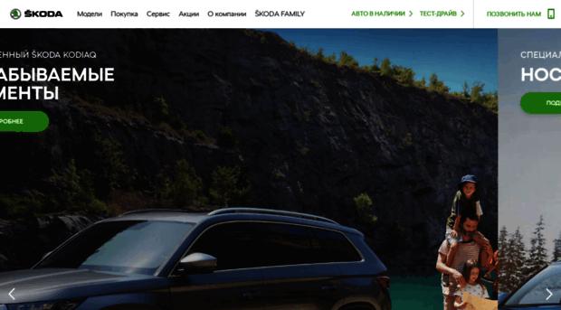 autoskd.ru