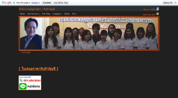 avaccount.com