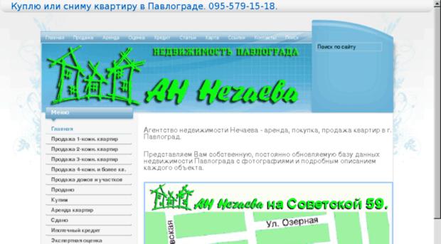 aviainform.com.ua