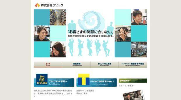 avic.co.jp