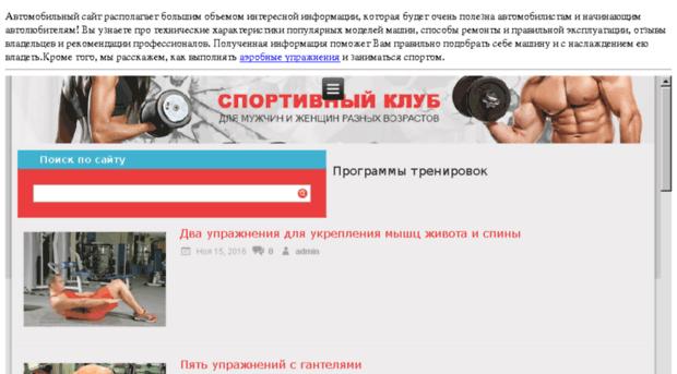 avto-proven.ru