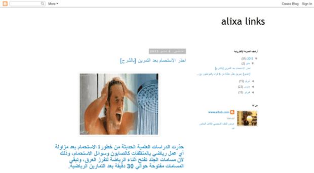axnlinks.blogspot.com