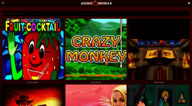официальный сайт азино mobile