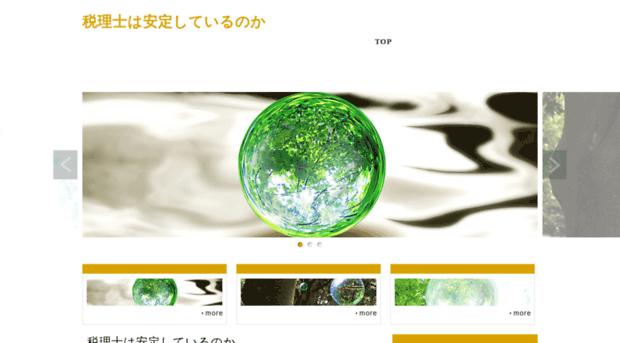 bafravip.com