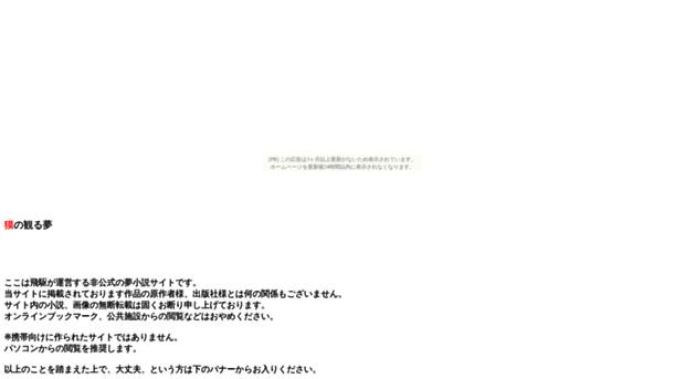 bakuyume.maiougi.com