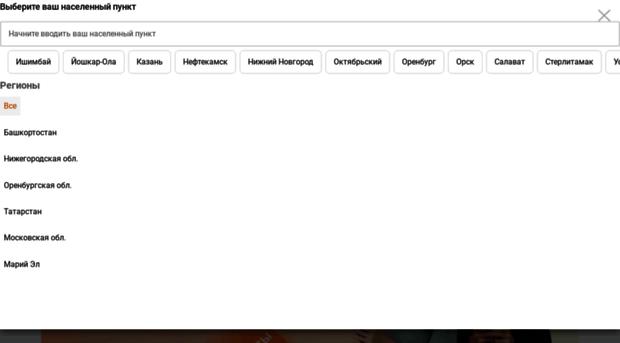 bashtube.ru
