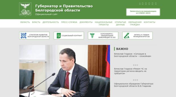 belregion.ru