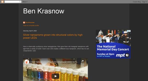 benkrasnow.blogspot.com