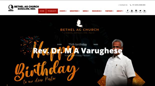 Bethelagindia Org Bethel Ag Church Bangalore Bethel Ag India