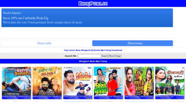 bhojpuri.cc - BhojPuri.cc :: New Bhojpuri Dj... - Bhojpuri