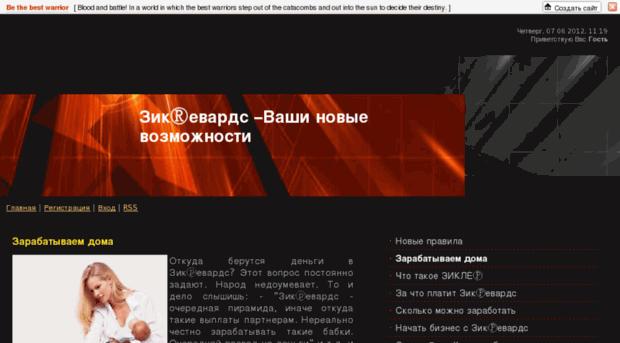 bids.ucoz.ru