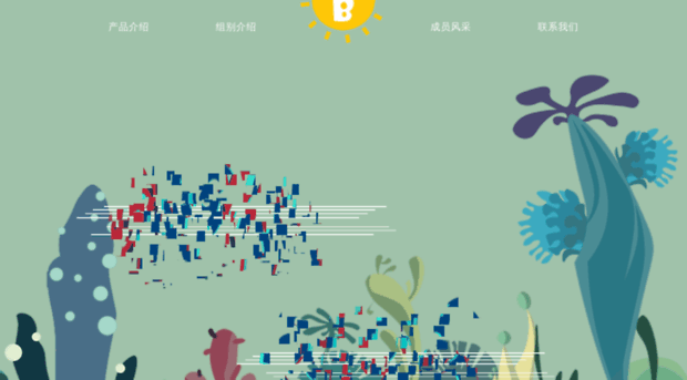 bingyan.net