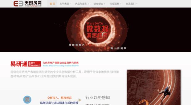 bjfang.com