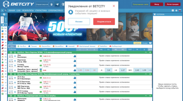 Www1 betcity ru com