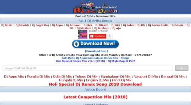 blastodia.in - DanceMix.In :: Odia Free DJ So... - Blast Odia