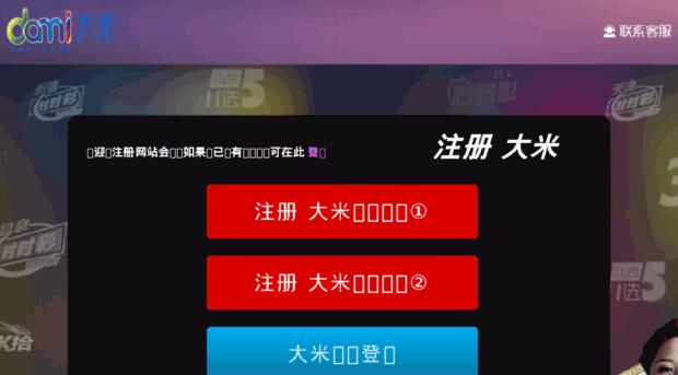 blogjie.com
