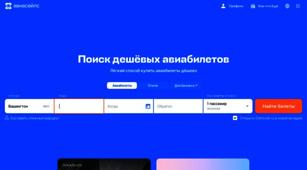 blogobol.ru