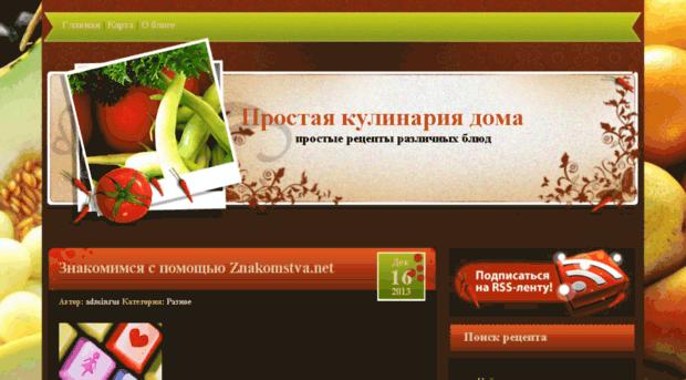 blyuda.net