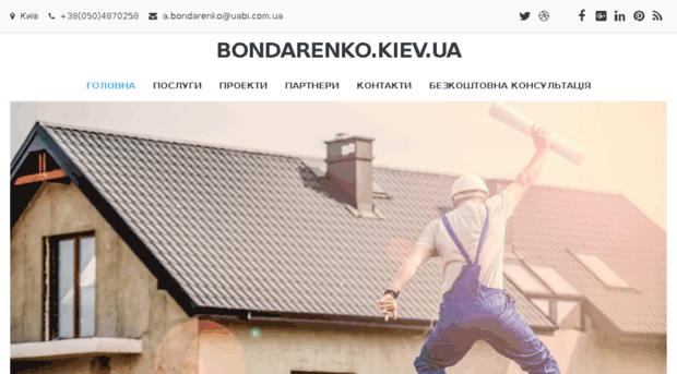 bondarenko.kiev.ua