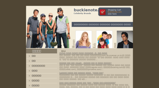 buckienote.com