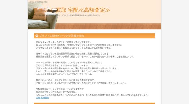 buylit.com
