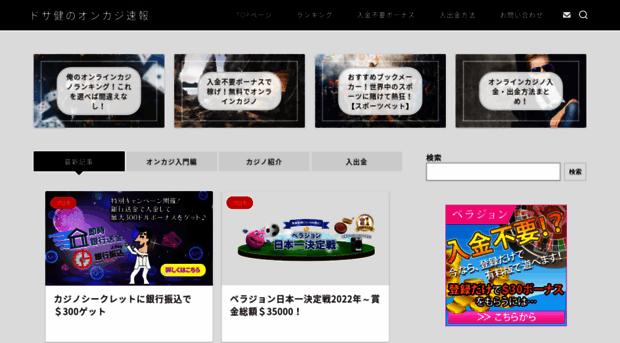 buzzlog.jp