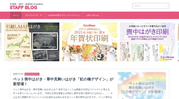 cardbox.jp