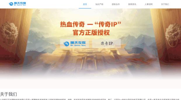 cargoinchina.com