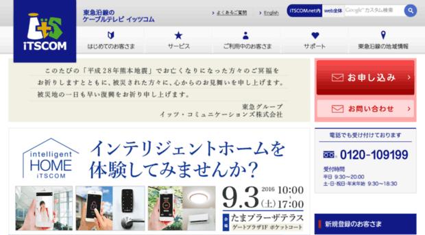 catv.ne.jp