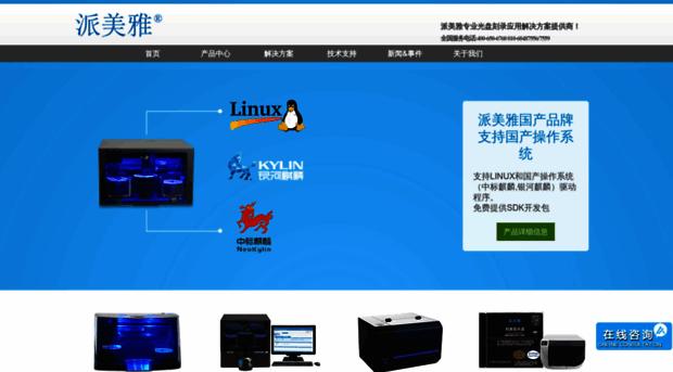 cdprinter.com.cn