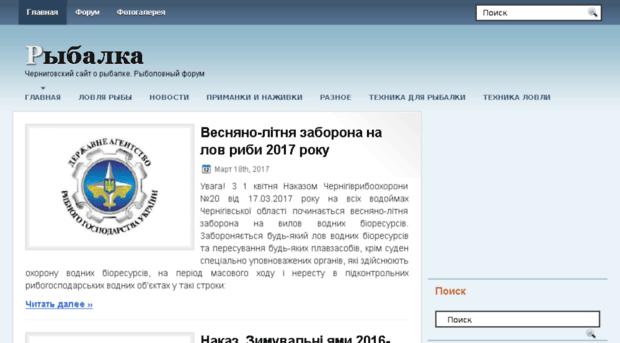 charka.org.ua