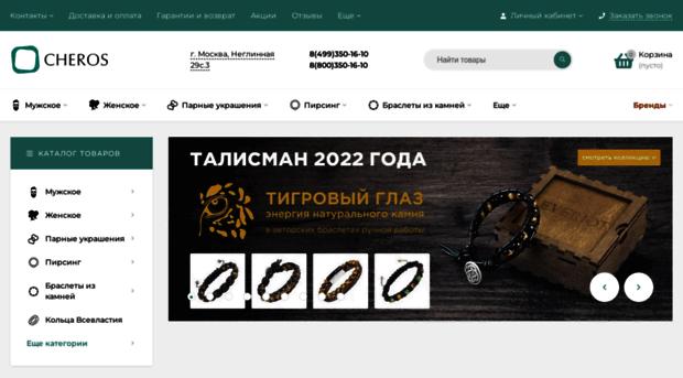 chers.com.ua