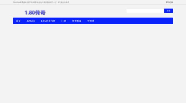 chinalyw.com.cn