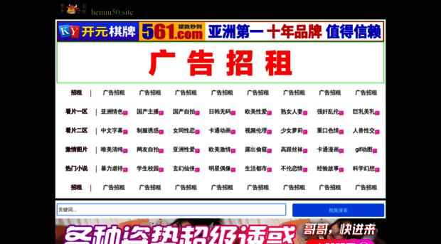 chuangye96.com