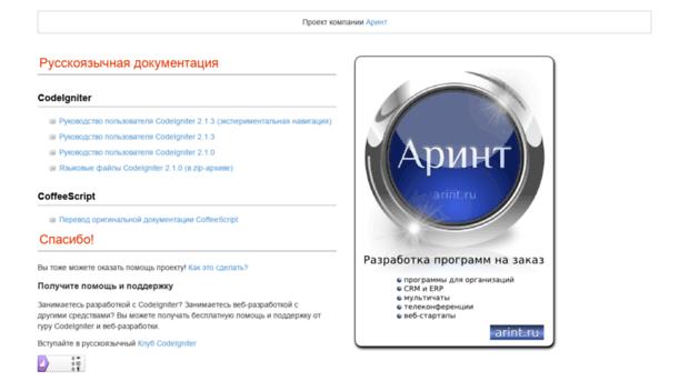 cidocs.ru
