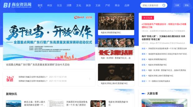 cnsynews.com