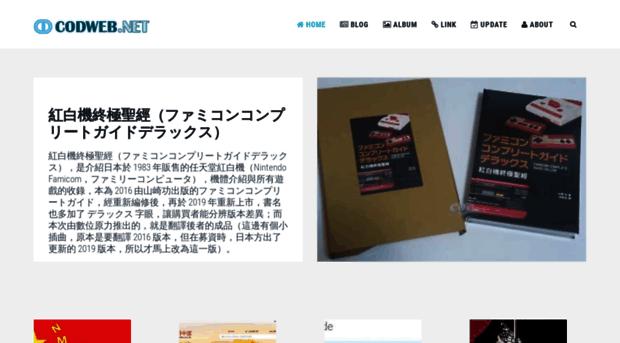 codweb.net