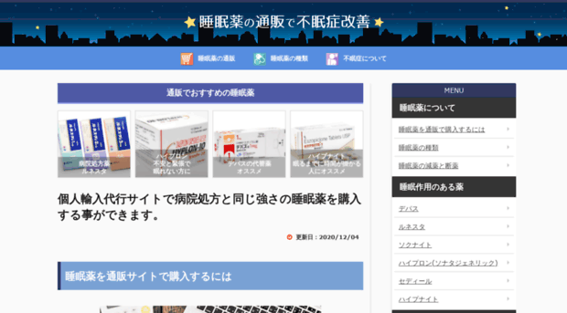 coloradotrain.com