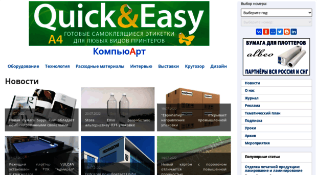 compuart.ru