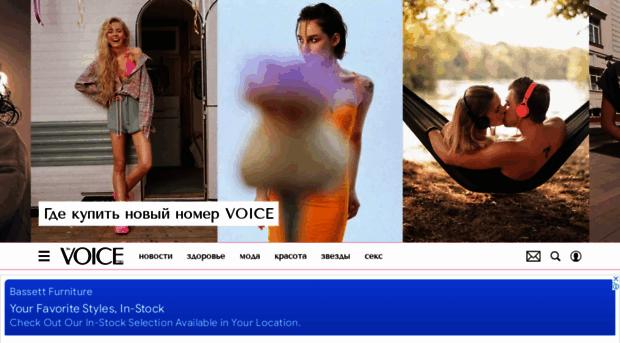 cosmo.ru