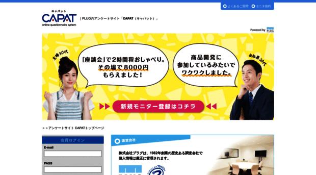 cpp.ne.jp