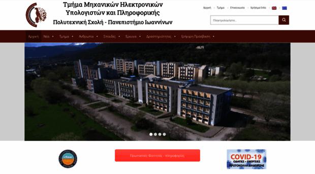 cs.uoi.gr