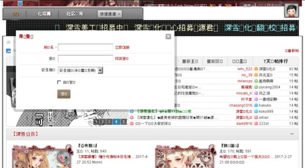 cvps-158-199-142-119.secure.ne.jp