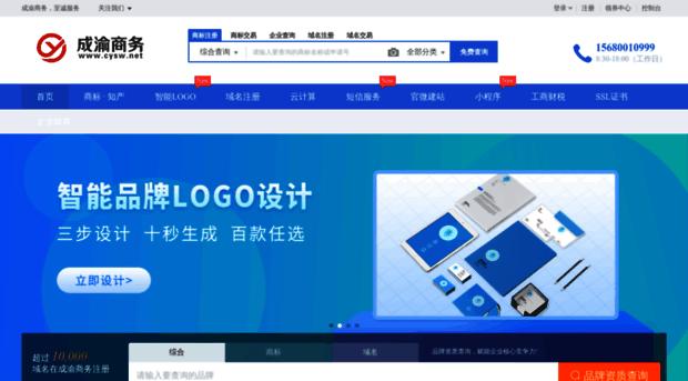 cysw.net