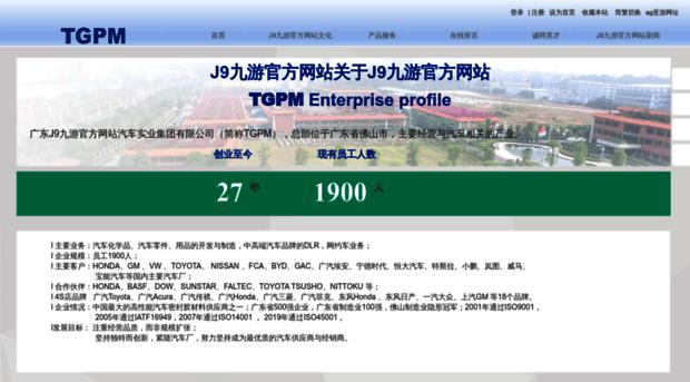 czt163.net